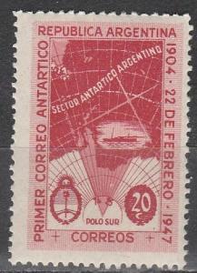 Argentina #562 MNH (S1758)