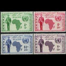ETHIOPIA 1958 - Scott# C60-3 UN Conf. Set of 4 LH