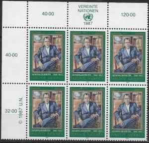 1987 United Nations Vienna Trygue Halvdane Lie  SC# 67 Mint