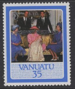VANUATU SG488var 1987 35v ROYAL RUBY WEDDING OVERPRINT INVERTED MNH