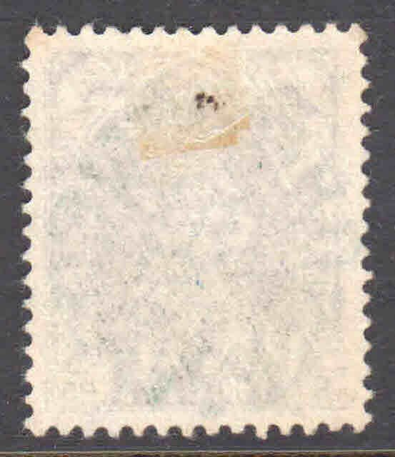 BURMA PEACOCK OVERPRINT COLLECTION LOT #2 YOU IDENTIFY AND GRADE $$$$$$$