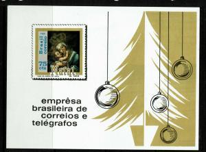 Brazil SC# 1147 Mint Hinged / Hinge Rem - S7195