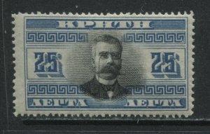 Crete 1907 25 leptas mint o.g. hinged