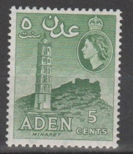 Aden #48  MNH F-VF (ST1924L)