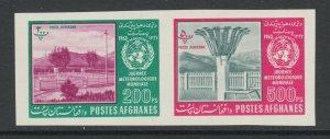 Afghanistan Sc C47, C50 MNH. 1963 Meteorological Day, imperf se-tenant pair, VF
