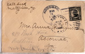 BEATTYVILLE KY - EARLY MAILING ENVELOPE  Approx 5 x 3 / ACCOMAC VA - 1924