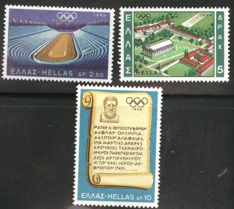 GREECE Scott 932-934 MNH** 1968 Olympic stamp