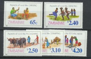Zimbabwe SG 948 -  SG 953 short set  missing 949 Mint Never Hinged