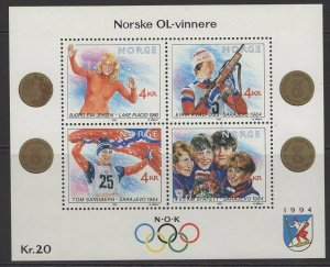 NORWAY SGMS1064 1989 WINTER OLYMPIC GAMES MNH