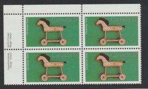 Canada 840 Christmas 1979 - MNH - block