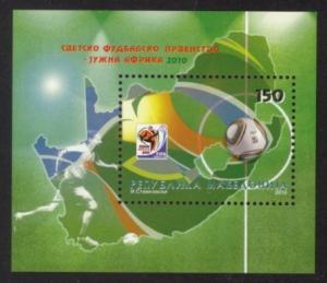 Macedonia Sc# 527 MNH FIFA World Cup 2010 (S/S)