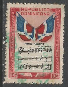 DOMINICAN REPUBLIC C57 VFU FLAG P292-5