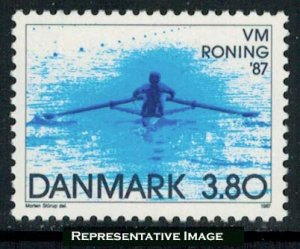 Denmark Scott 842 Mint never hinged.