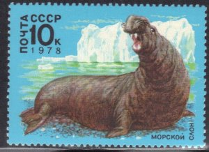 RUSSIA  SC# 4683 **MNH** 1978  10k  SEE SCAN