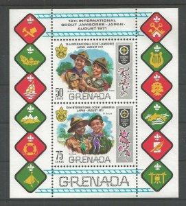 1971 Boy Scout Grenada SS World Jamboree Japan
