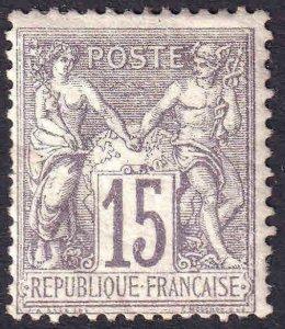 FRANCE 69 OG VLH VL/M F BEAUTIFUL GUM $825