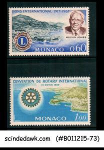 MONACO - 1967 LIONS INTERNATIONAL & ROTARY INTERNATIONAL 2V MNH