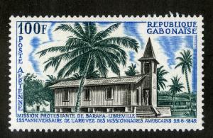 GABON C59 MNH SCV $2.75 BIN $1.50 AMERICAN MISSIONARIES