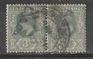 #167 Ceylon Used pair Edward VII