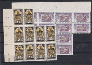 Ivory Coast Mint Never Hinged Stamps Blocks ref R 18349