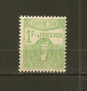 Tunisia J24 Postage Due Mint Hinged