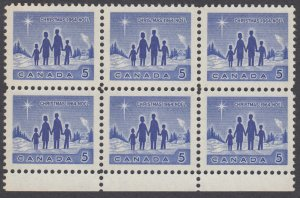 Canada - #435piii Christmas, W2B Tagged, F Paper, Block of Six - MNH