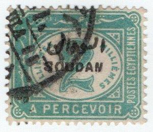 (I.B) Sudan Postal : Postage Due 2m