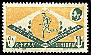 Ethiopia 382, MNH, Sport, Marathon