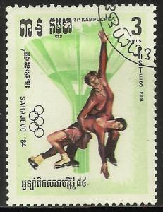 Cambodia 1983 Scott# 468 Used