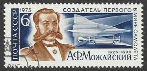 Russia #4303 CTO (Used) Single Stamp