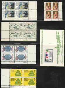 US #1306-22 Mint/NH Plate Blocks of 4 45% SCV $19.50 *FREE SHIPPING*