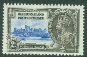 BECHUANALAND PROTECTORATE : 1935. Stanley Gibbons #112a Silver Jubilee Cat £140.