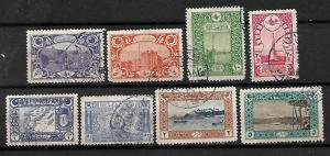 OTTOMAN TURKEY STAMPS, 1917, 1918 SET COMPLETE, Mi.#629-636