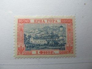 Montenegro 1896 1g Perf 11½ Fine MH* A5P16F297
