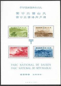 Doyle's_Stamps: '39 Japan National Parks Souvenir Sheet, #288a**   (34)