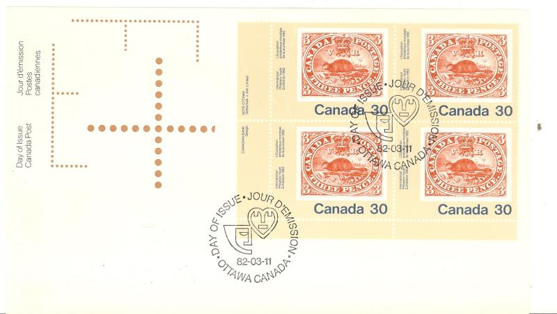 Canada Beaver plate block First Day cover