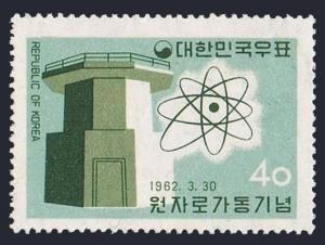 Korea South 349,MNH.Michel 343. Triga Mark II atomic reactor,1962.
