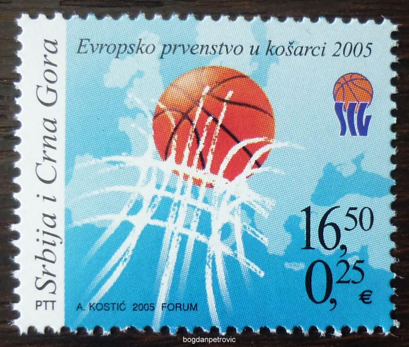 2005 SERBIA-MONTENEGRO-FULL SET (MNH)! yugoslavia basketball sport europe J25