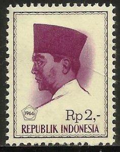 Indonesia 1966 Scott# 683 MH