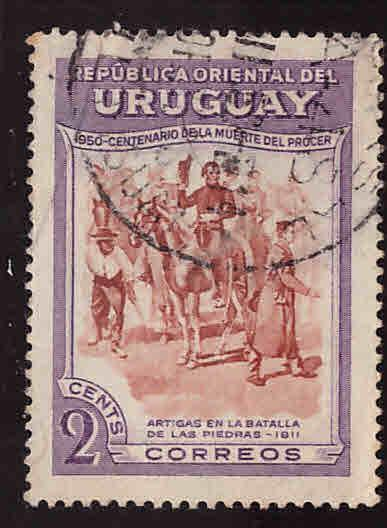 Uruguay Scott 588 Used stamp