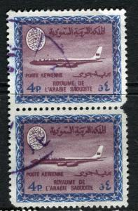 SAUDI ARABIA;  1966 early Cartouche II AIR Boeing issue 4p. used Pair
