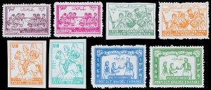 Afghanistan Scott B21-B22, B23-B24, B25-B26, B27-B28 (1959) Mint H VF C