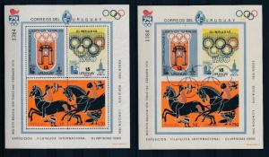 [36777] Uruguay 1979 Olympic games Lake Placid Horses Perf. and Imperf. SS MNH