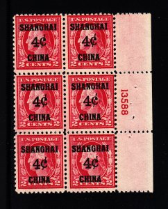 #K2 Plate block F-VF NH! Free certified shipping.