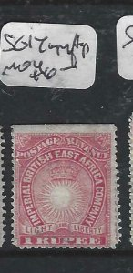 BRITISH EAST AFRICA  (P2306B)  ARMS 1R   SG 14   ST EDGE TOP    MOG