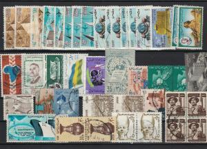 egypt vintage stamps ref r9828