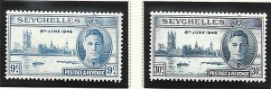 Seychelles Stamps Scott #149 To 150, Mint Never Hinged