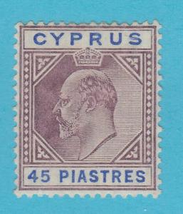 CYPRUS 59 MINT HINGED OG NO FAULTS EXTRA FINE