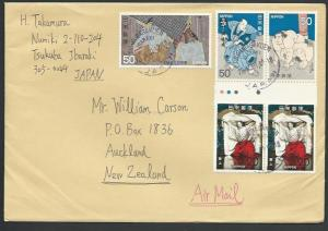 JAPAN 2001 airmail cover to New Zealand - nice franking....................11871