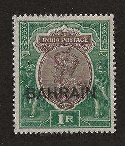 BAHRAIN SC# 12   FVF/U